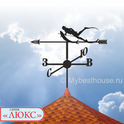 Купить флюгер на крышу Подводная охота, цена от 1500 руб., доставка в ваш город, сравнение, фото, отзывы.