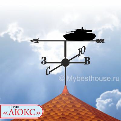 Купить флюгер на крышу Танк, цена от 1500 руб., доставка в ваш город, сравнение, фото, отзывы.
