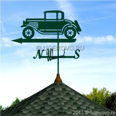 Купить флюгер на крышу Автомобиль, цена от 1500 руб. доставка в ваш город, сравнение, фото, отзывы.