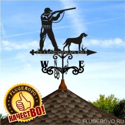 Купить флюгер на крышу Охотник, цена от 1800 руб. доставка в ваш город, сравнение, фото, отзывы.